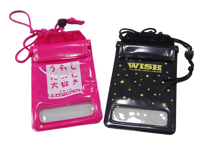 防水手机袋