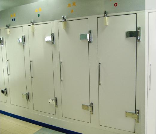 血浆冷藏库、血液制品冷藏柜