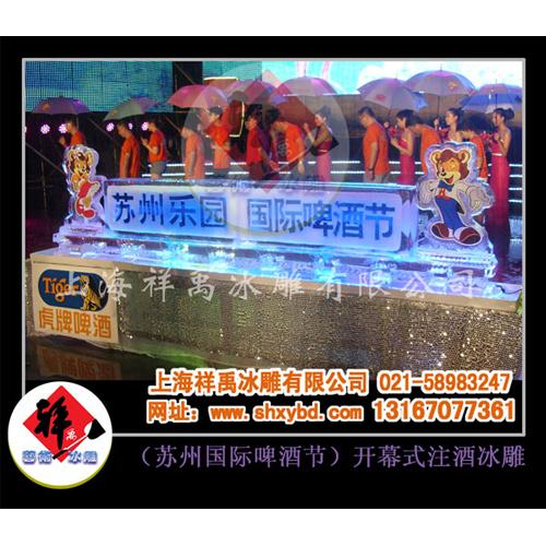 苏州国际啤酒节