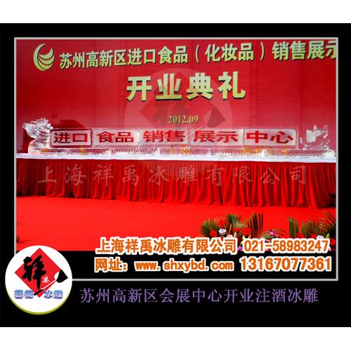 苏州会展中心开业