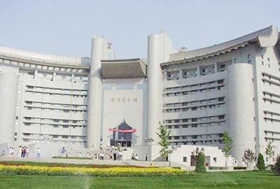 北京首都图书馆