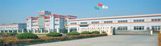 上海侨茂建筑防水材料有限公司