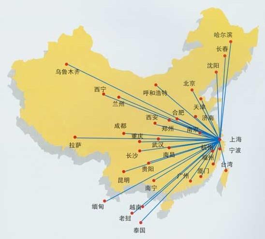 上海单鹤特种水泥有限公司