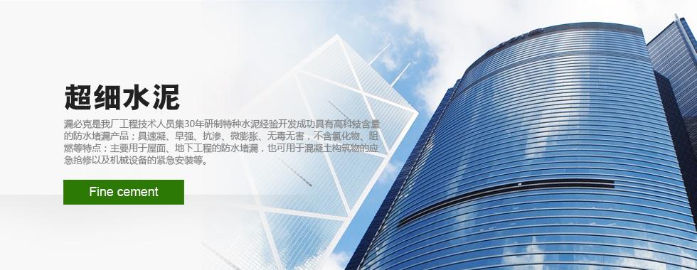 新葡京2757平台