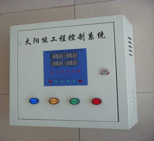 太阳能工程系统控制柜