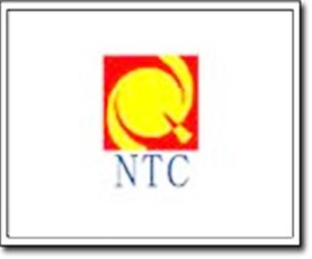 南京汽轮电机(集团)有限公司