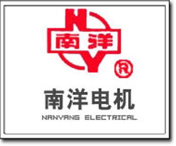 上海南洋电机有限公司