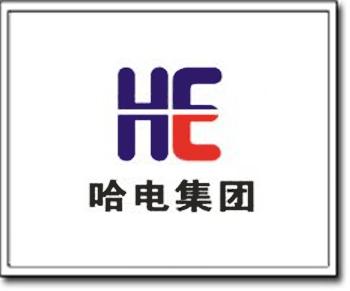 哈尔滨电机厂有限公司
