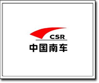 中国南车集团