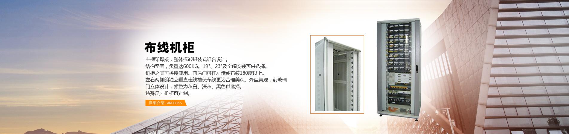 http://m.juhua358238.cn/03200123/php/pic.php?menuid=6&item1id=1&lang=0