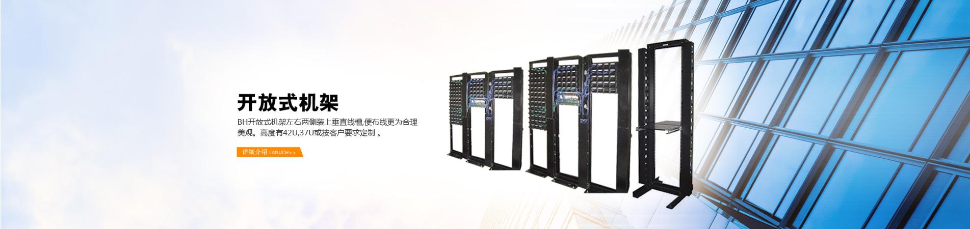 http://m.juhua358238.cn/03200123/php/pic.php?menuid=6&item1id=3&lang=0