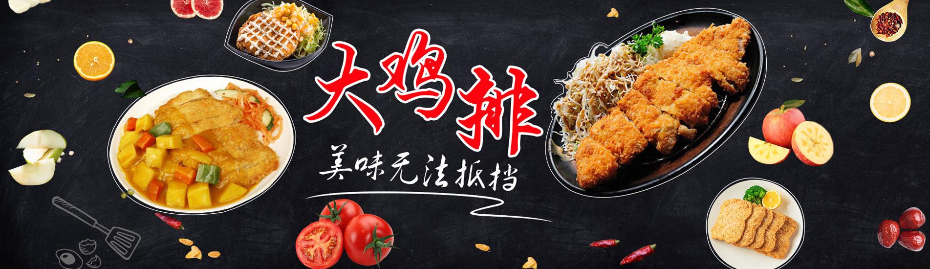 上海国强食品配料有限公司 裹浆粉 天然香辛料 食品腌制料生产 速冻米面制品 成品烤串 肉类腌制料生产