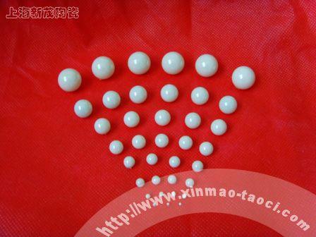 陶瓷球、珠 DCQZ-TC-03