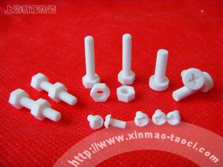 陶瓷螺丝,螺帽 LSLM-TC-02