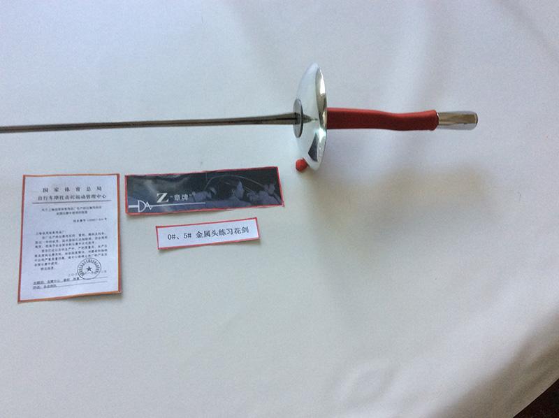 金屬頭練習花劍