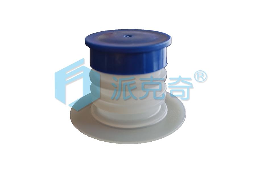 PG-007 1寸蓝盖