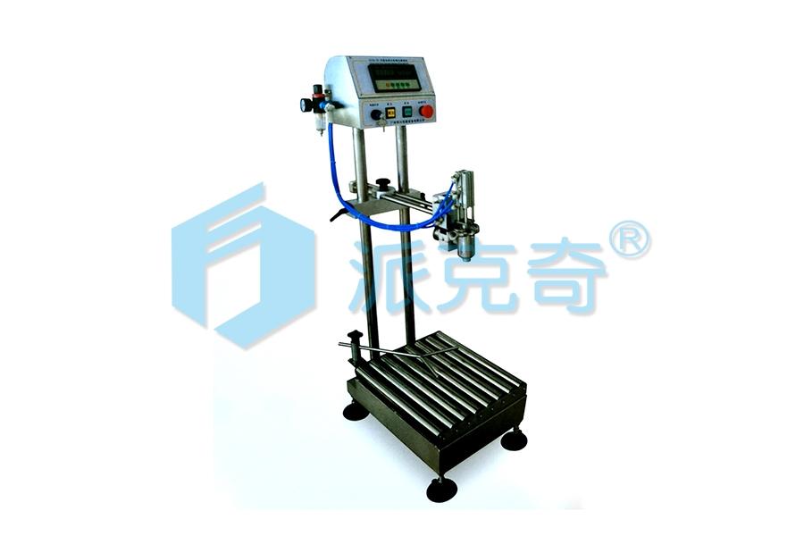 PGM-150B 单头半自动称重灌装机