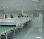超平工业地坪