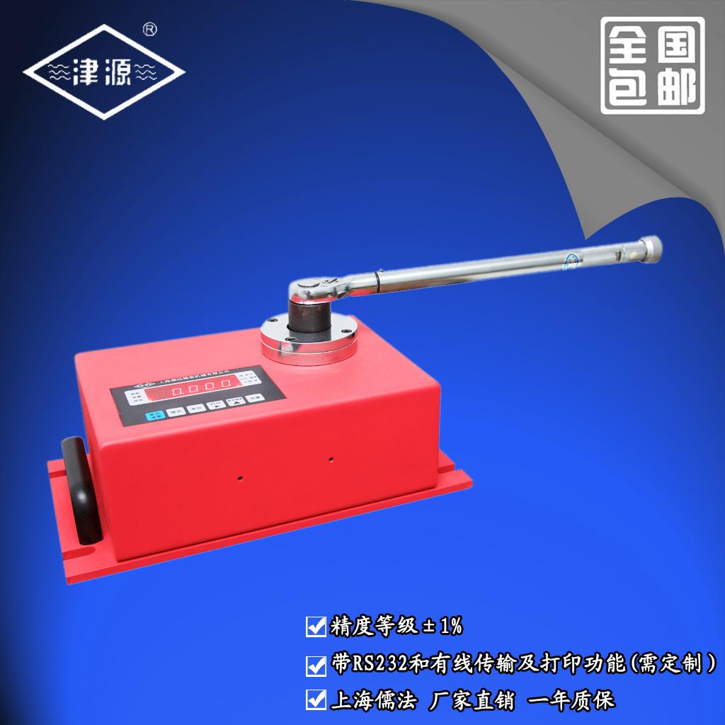 MDJB系列便携式扭矩扳手检定仪