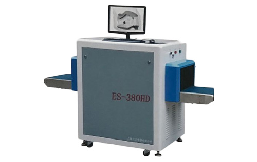 ES-380HD New High-definition shoes X-ray detection machine