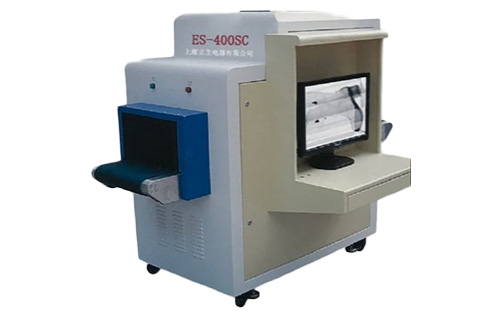 ES-400SC X-ray foreign body detection machine