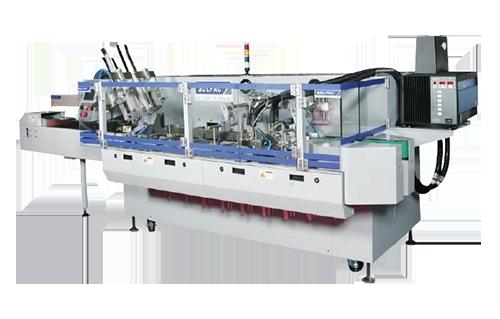 自動裝盒機生產線