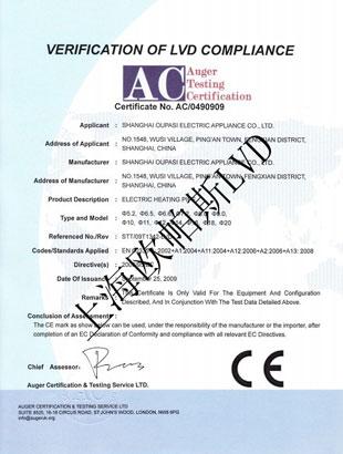 LVD认证
