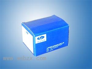 药品包装盒
