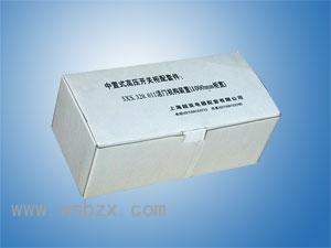 药品包装箱