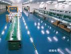 GB-200A 环氧树脂无熔剂防静电自流平地坪