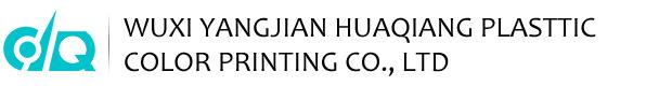 无锡市羊尖华强塑料彩印有限公司_泡罩包装材料_高阻隔包装复合膜_枕式包装膜_小袋包装复合膜_棒状包装复合膜_气调包装膜
