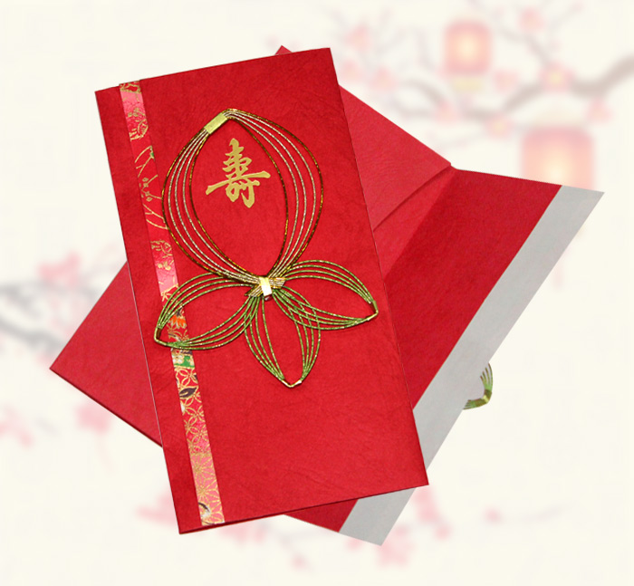 CT-01型礼金袋(红包)