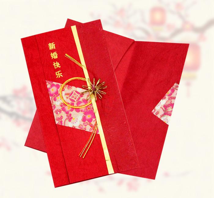 CT-03型礼金袋(红包)