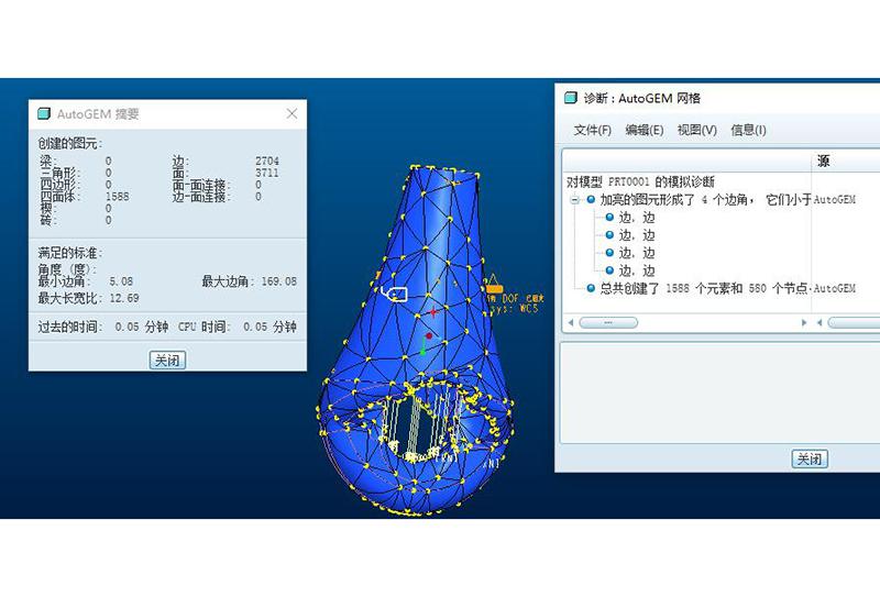 卸船机装卸索具有限元分析