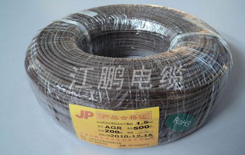 AGR硅橡膠耐熱電線