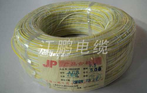 AGG 硅橡膠高壓電線