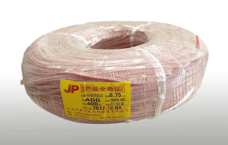 耐熱硅橡膠絕緣電纜