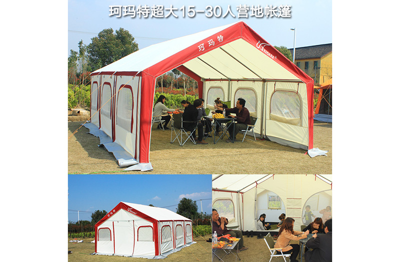 Outdoor camping, recreation, field gathering, anti-ultraviolet sunshade, disaster relief tent, doubl