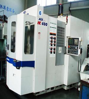 大宇HC-400卧式加工中心