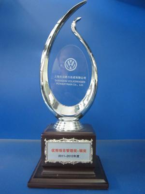 优秀项目管理奖-银奖