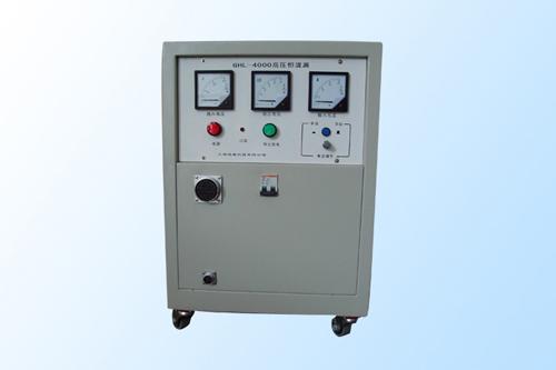 GHL-4000高压恒流源