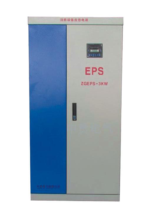 EPS是应急电源