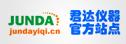 上海君达仪器仪表有限公司