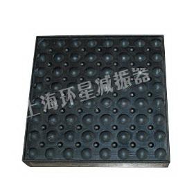 ZJD、SD型橡胶隔振垫