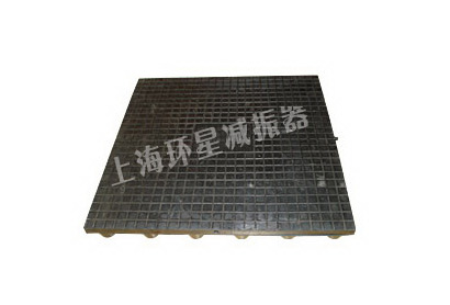 XD-FLG型浮筑楼板隔振隔声垫 WHG型围护隔振隔声垫