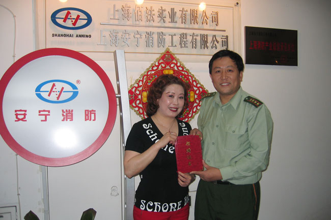 向上海市消防博物馆捐赠珍贵文物史料
