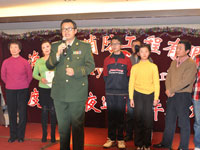 2010年捐助慈善基金会仪式