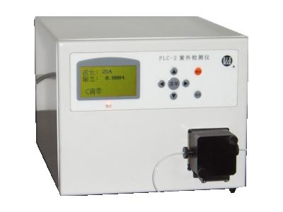 PLC-2全波长紫外检测仪(高性能双光束双波长)