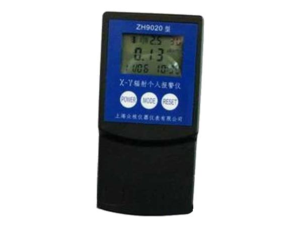 ZH9020 型个人剂量报警仪