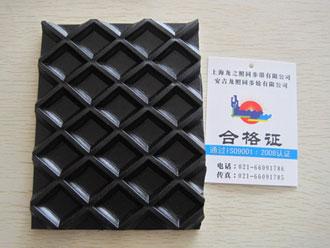 花纹平皮带